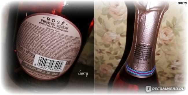 Игристое вино Martini Rose фото