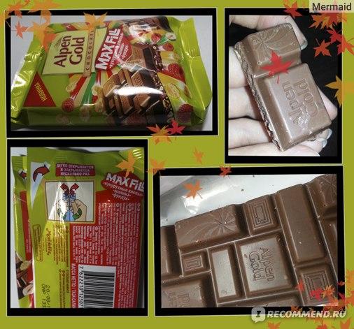 "Шоколад Alpen Gold Max Fill ""Кукурузные хлопья, малина, фундук"" -"