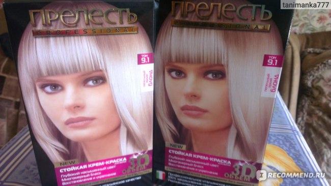 Краска для волос Прелесть Professional стойкая 3D-бъем фото