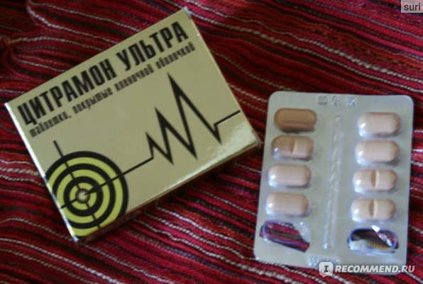 Болеутоляющие средства ЗАО «Фармацевтическое Предприятие «ОБОЛЕНСКОЕ» Цитрамон Ультра фото