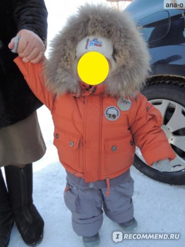 Комплект (куртка и штаны) Donilo Артикул: 9729 Б фото