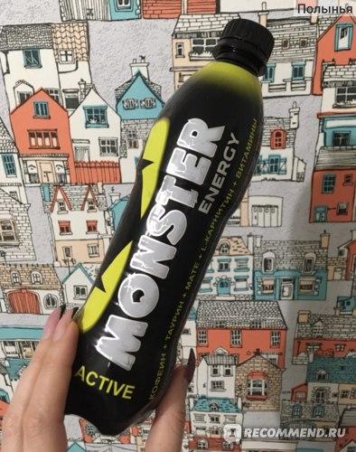 Энергетический напиток MONSTER ENERGY YELLOW