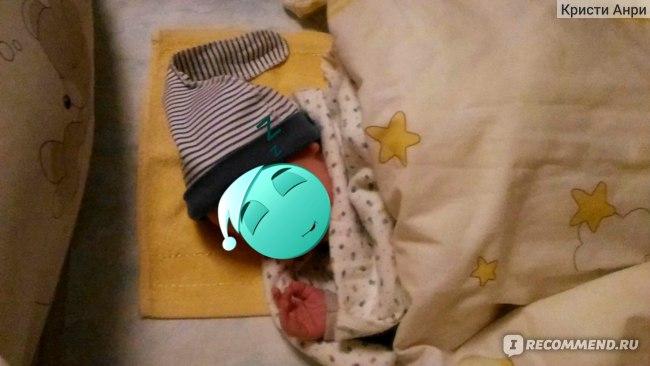 спящий гномик