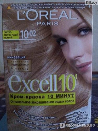 Краска для волос L'Oreal Paris Excell 10 фото