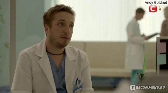 актёр Степан Девонин в роли Дениса в сериале Красные браслеты 2017