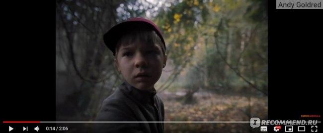 Гретель и Гензель (2020, фильм) фото