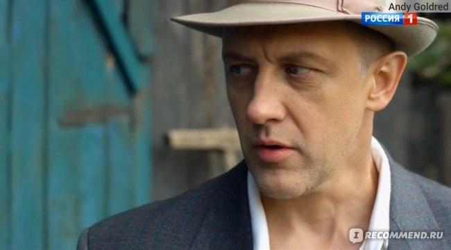Сергей Горобченко в роли Гири в сериале Торгсин