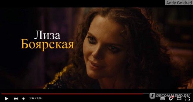 Статус свободен фильм   Елизавета Боярская в роли Афины Гордеевой