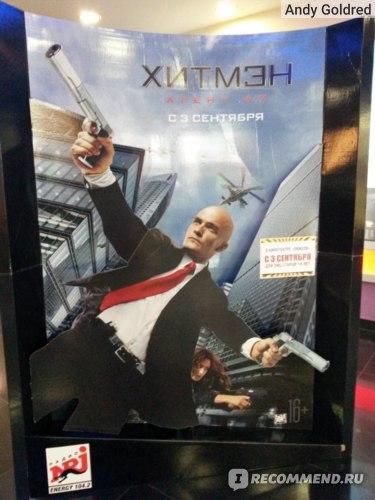 """фильм """"Хитмэн: Агент 47"""" (2015)"""