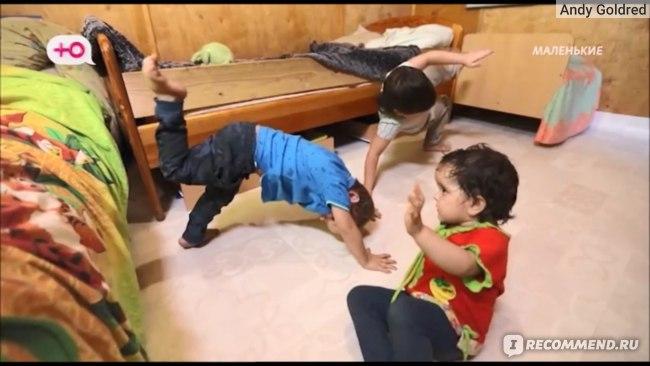 Дети Вано