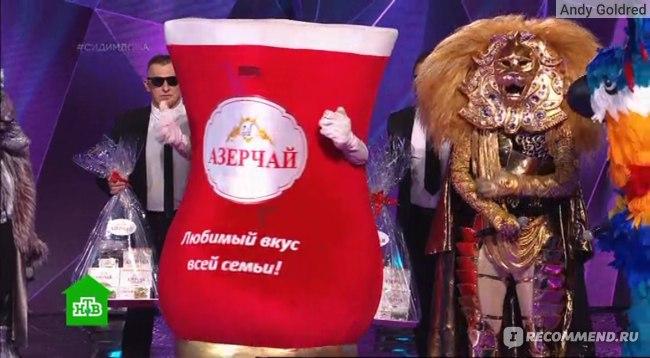 Кто под маской Азерчай?