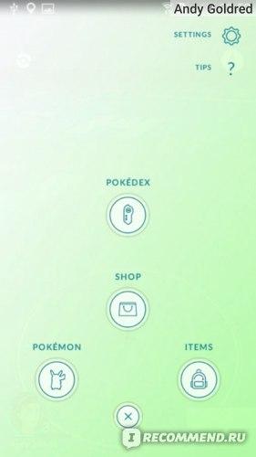 Покемон ГО игра для Андроид и Эпл Pokemon GO | Меню