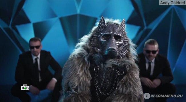 Кто под маской Волка?