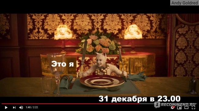Плохие отзывы о фильме Кошки 2020