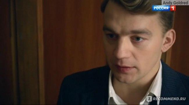 Алексей Демидов в роли Алексея Сокольского в сериале Торгсин
