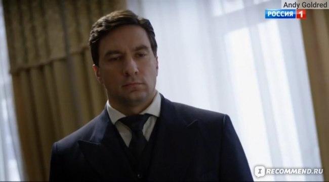 Григорий Антипенко в роли Виктора Сереброва в сериале Торгсин