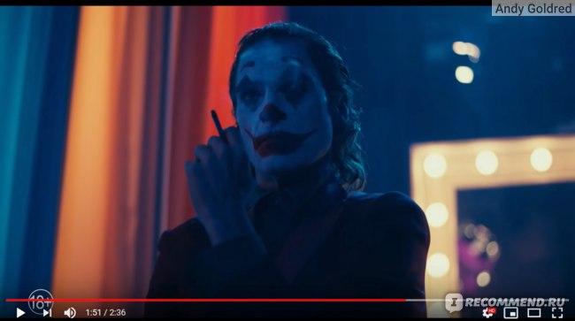 Джокер фильм отзывы