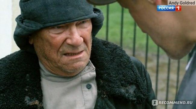 Сергей Шакуров в роли Никиты в сериале Торгсин