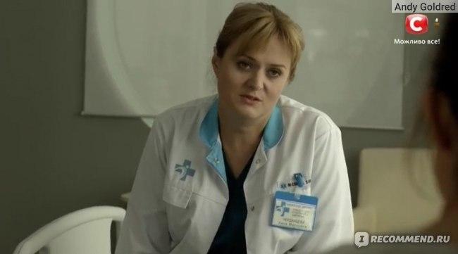 актриса Анна Михалкова в роли Марковны в сериале Красные браслеты 2017