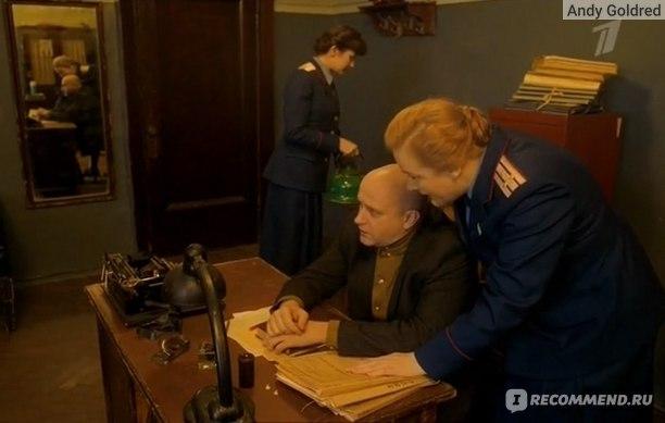 Сериал Отличница как зовут актёра
