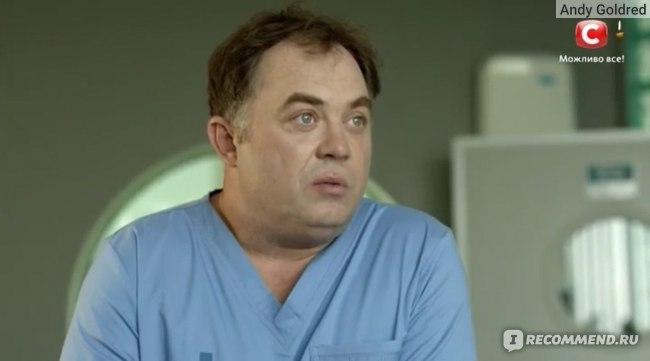 актёр Евгений Сытый в роли Коли-санитара в сериале Красные браслеты 2017