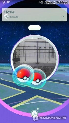 Покемон ГО игра для Андроид и Эпл Pokemon GO | Покестоп