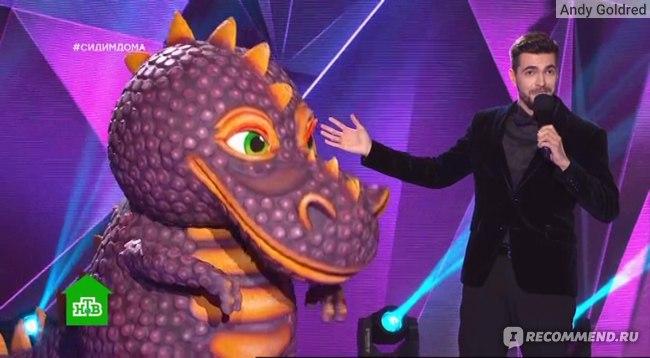 Кто под маской Динозавра?