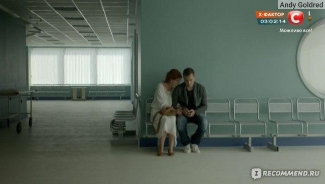 Красные браслеты 2017 сериал отзывы