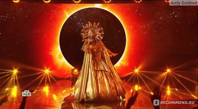 "Маска Солнце - песня ""Пьяное солнце"""