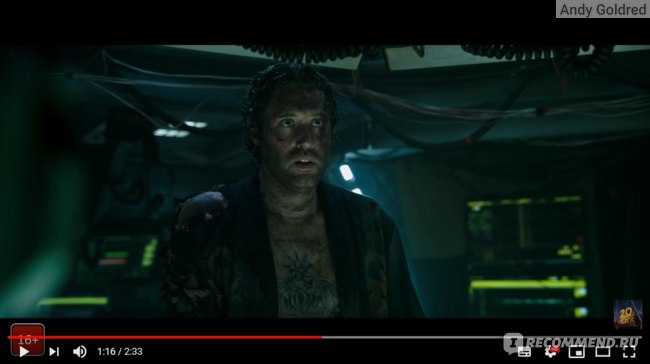 Под водой / Underwater (2020, фильм) фото