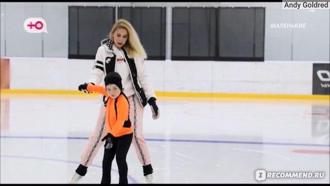 Анастасия Гребёнкина учит сына Вано
