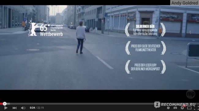 """награды фильма """"Виктория"""" (2015) на Берлинале"""