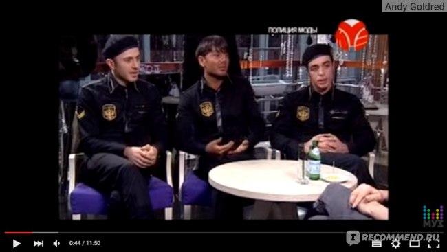 """""""Полиция Моды"""" на канале МУЗ-ТВ с трио Фрэш Арт"""