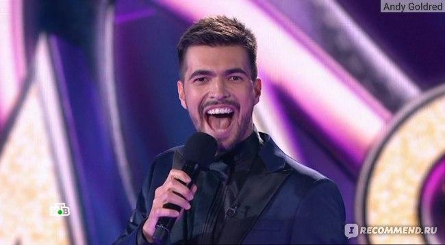 Ведущий шоу Маска на НТВ - Вячеслав Макаров