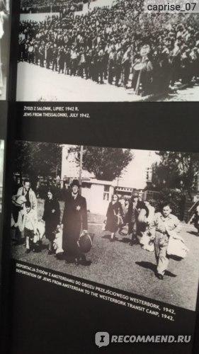Государственный музей Аушвиц-Биркенау, Освенцим фото