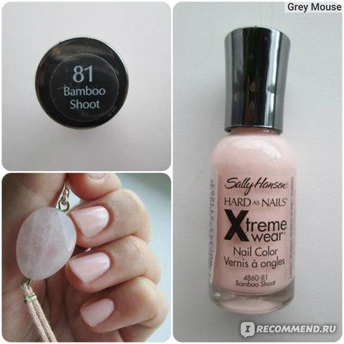 Лак для ногтей Sally Hansen Hard As Nails Xtreme Wear фото