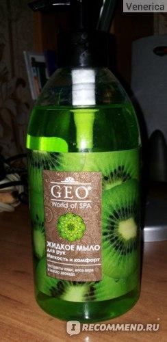 Жидкое мыло Geo WORLD of SPA Киви, Алоэ вера фото
