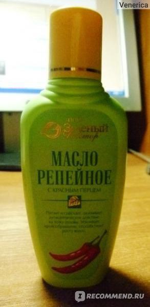 """Масло репейное для волос ООО """"Зеленый доктор"""" с красным перцем для роста волос фото"""