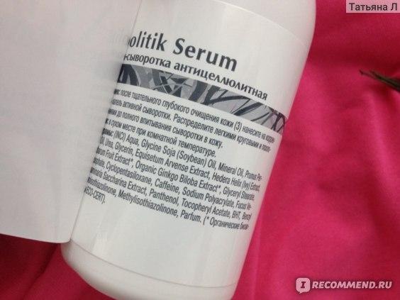 """Крем-сыворотка ARAVIA Organic антицеллюлитная """"Lipolitik Serum"""" фото"""