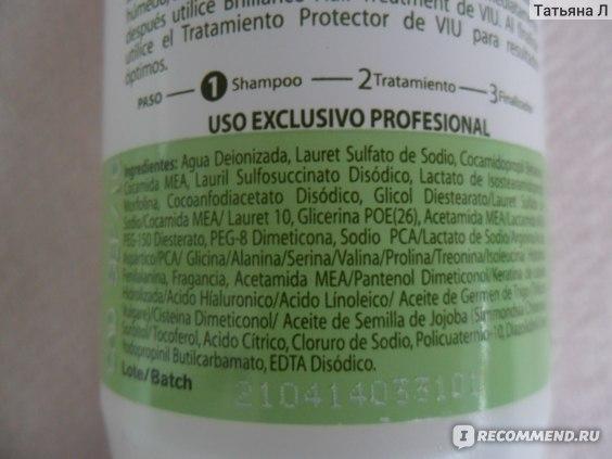 Шампунь для блеска VIU Balance Shampoo Reparador фото