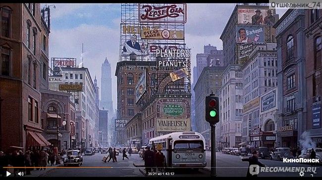 Нью-Йорк, 1931