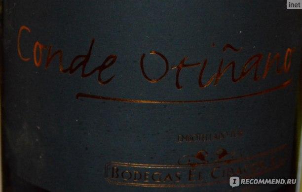 темпарнильо, гарнача и гоасиано в одном флаконе вина