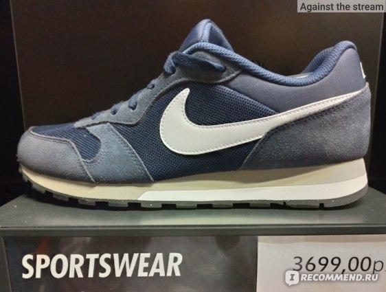 Nike MD Runner за 3699 в Outlet Village Пулково