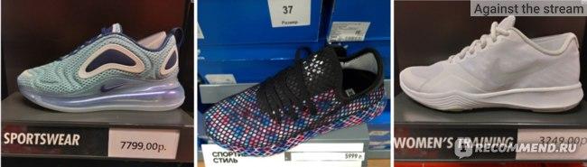 Цены на кроссовки Nike в Outlet Pulkovo