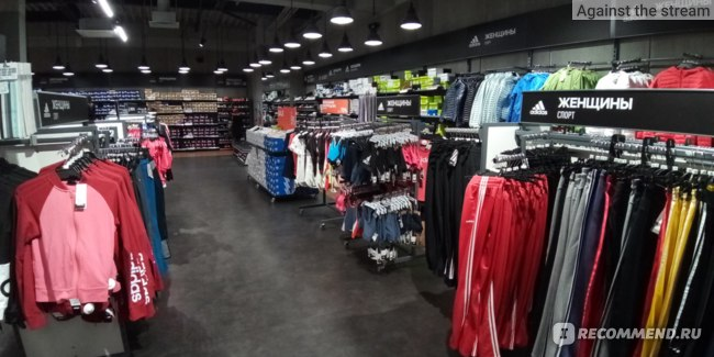 Adidas Discont Outlet Village Пулково