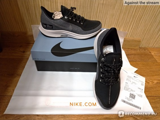 Кроссовки Nike для бега со скидкой 70% в Outlet Village Пулково