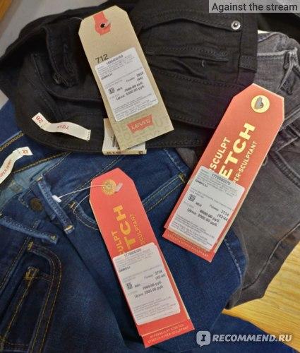 Цены на джинсы LEVI'S