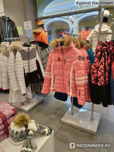 Куртки LUHTA и ICEPEAK