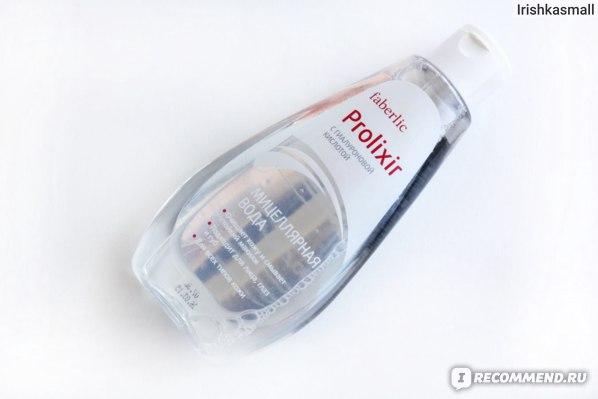 Мицеллярная вода Faberlic cерии Prolixir фото