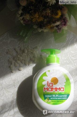 у мыла божественный аромат!
